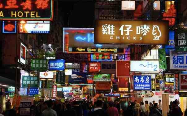 hong-kong-shopping-night