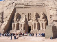 Abu Simbel - main temple with people