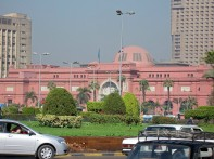 Cairo - Egyptian Museum