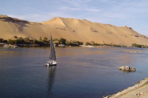 Egypt 220